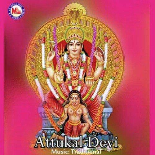 Attukal devi temple new devotional song by ravishankar youtube.