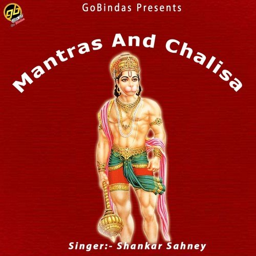 Hanuman Chalisa Lyrics - Mantras And Chalisa - Only on JioSaavn