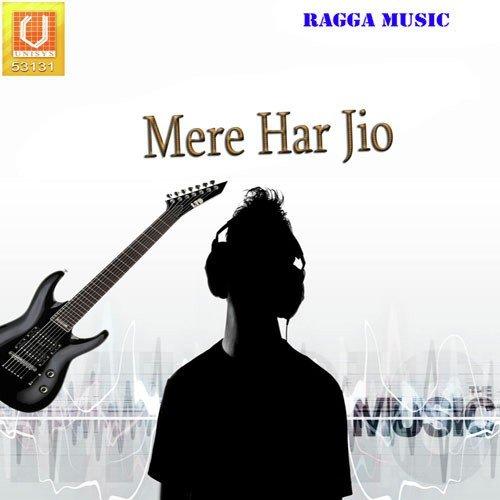 Har jiyo tu sukh sampat song download rogi ka prabh khando rog.