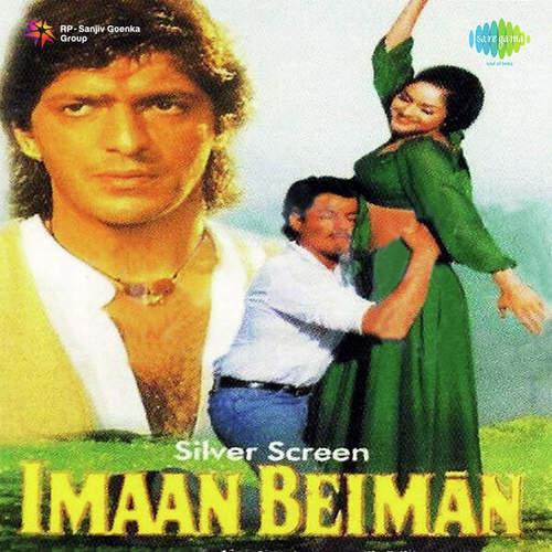 Meri zindagi ke malik mp3 song download imaan beiman meri zindagi.