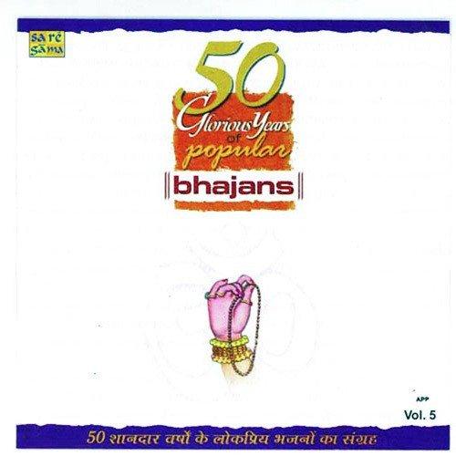Ambe Charan Kamal Hai Lyrics - Maa | Jagjit Singh