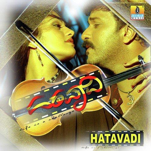kannada malla film audio songs download