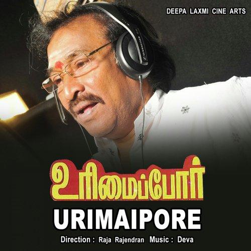 Urimaipore