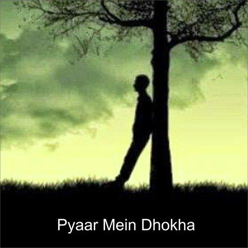 pyar me dhokha hindi