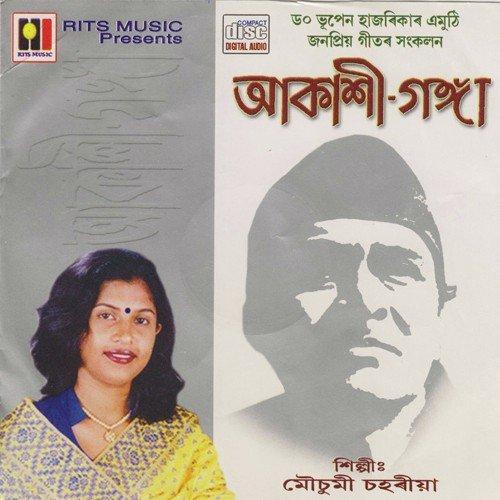 Ganga amar ma mp3 download dr. Bhupen hazarika djbaap. Com.