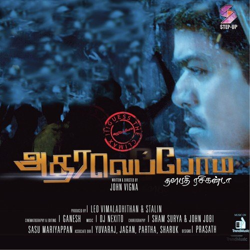 Listen to Atharaveppom Songs by Tensy, DJ Nexito - Download