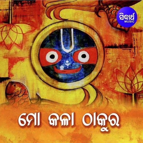 Mo Kala Thakura