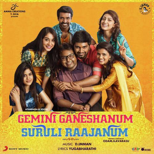 Gemini Ganeshanum Suruli Raajanum Songs