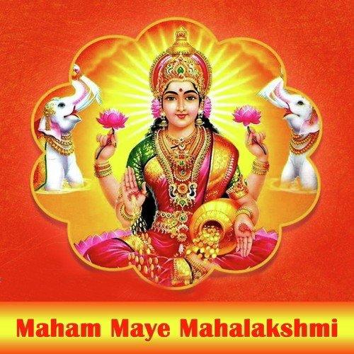 Sri Lakshmi Kubera Gayatri Mantra (Full Song) - Mysore