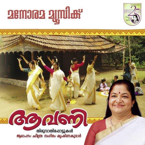 Maya Re Maya Bengali Song Download: Maya Manoharane (Full Song)