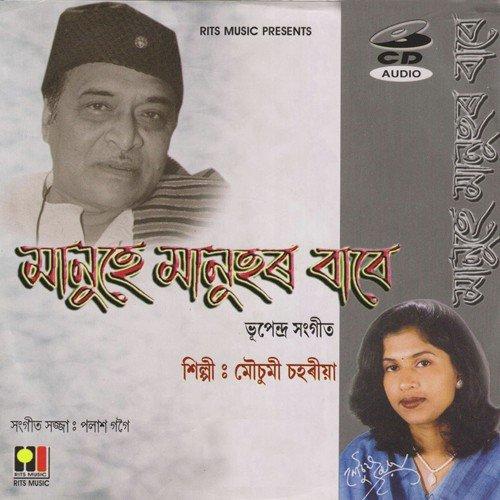 mausumi saharia songs