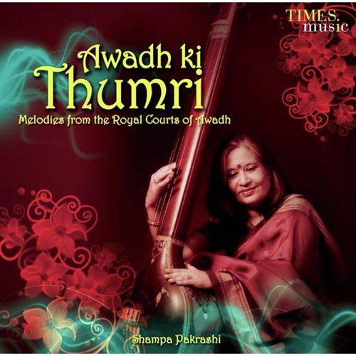 Tose Lage Naina Bawari Saiyaan (Full Song) - Shampa Pakrashi