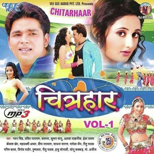 odhaniya kamal kare bhojpuri movie mp3 song