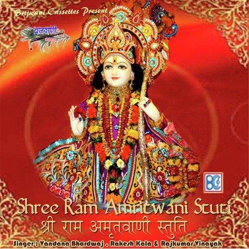 Jhanki Sitaram Ki