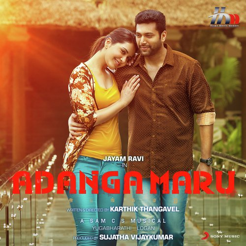 love feeling audio song tamil download