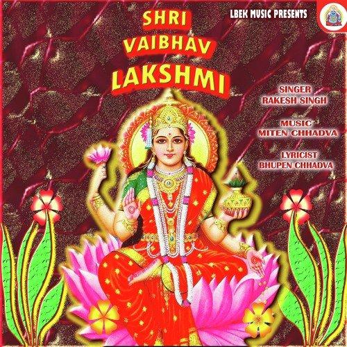 Naino Ki Baat Jo Naina Mp 3: Laxmi Ma Tere Naam Hajar (Full Song)