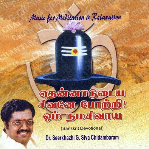 thennadudaya sivane potri song