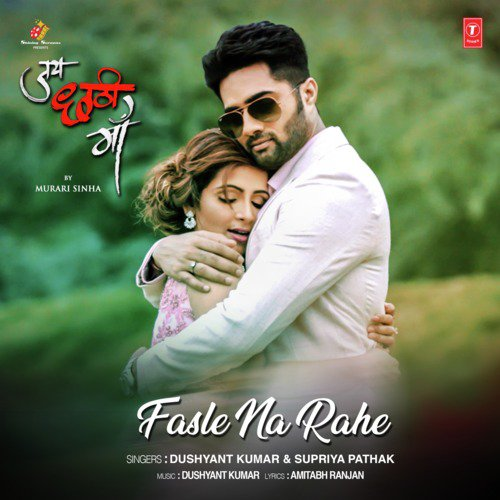 """Fasle Na Rahe (From """"Jai Chhathi Maa"""")"""