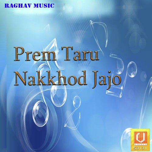 Leja Leja Re 8d Song Download: Prem Taru Nakkhod Jajo Song