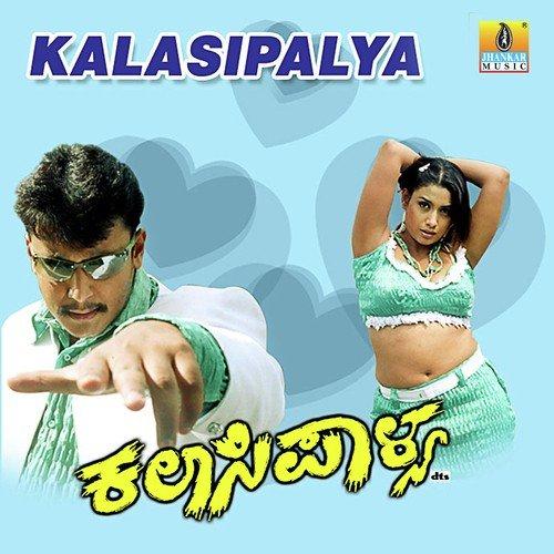 Kalasipalya