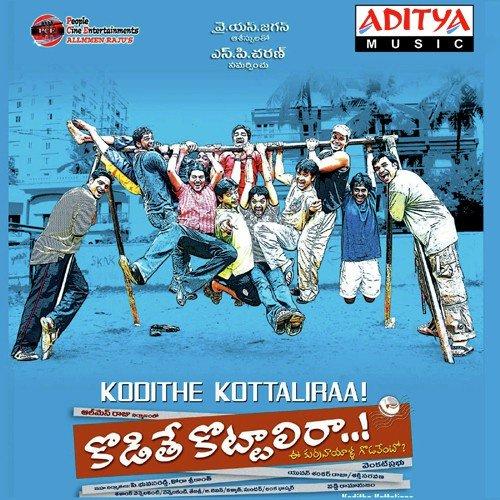 Kodithey Kottalira