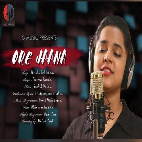 Ore Jaana