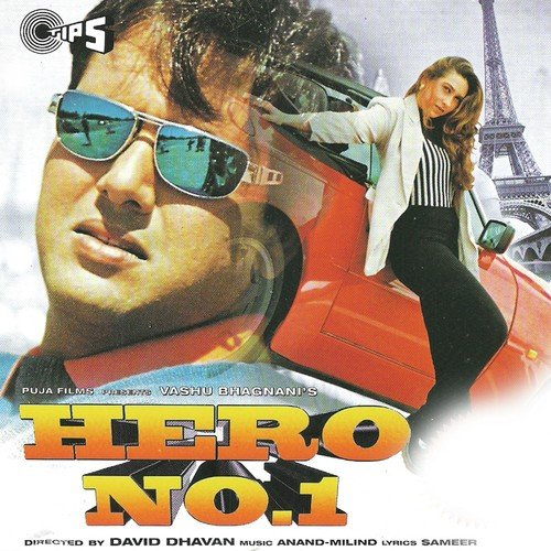hero mp3 free download songs.pk