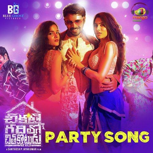"Party Song (From ""Chikati Gadilo Chithakotudu"")"