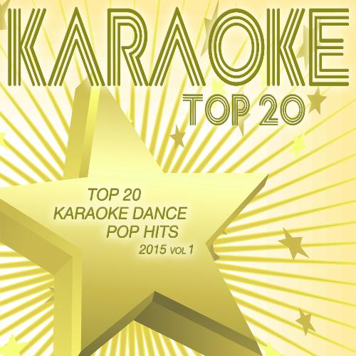Want To Want Me (Instrumental Karaoke Remix Originally Performed By