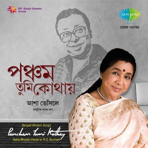 Pancham Tumi Kothay - Asha Bhosles Tribute To R. D. Burman