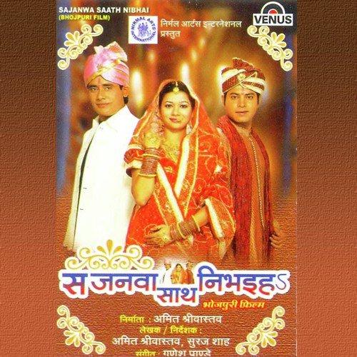 Sajanwa Saath Nibhai