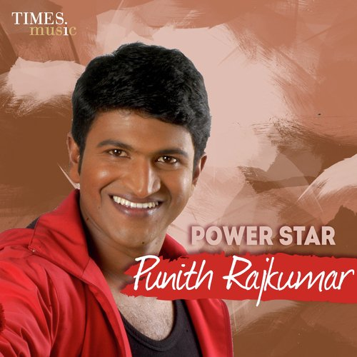 power star puneeth