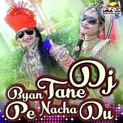 Aayi Re Aakha Teej