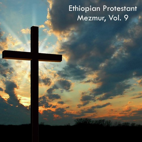 Yalemknyat (feat. Hana tekle) (full song) the christians feat.