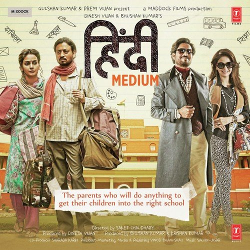 Hindi Medium Songs Download Hindi Medium MP3 Songs Online Free on