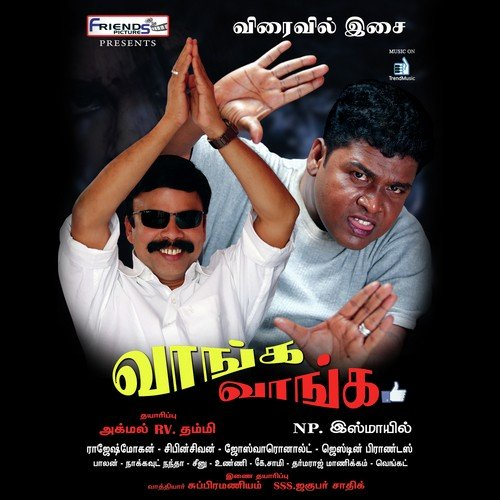 Vaanga Vaanga Song - Download Vaanga Vaanga Song Online Only