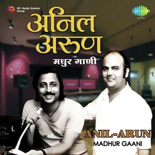 Datun kanth yeto full video song | ashtavinayak | superhit marathi.