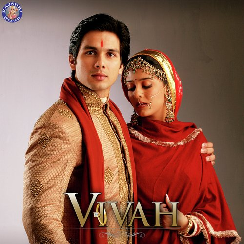 Vivah Songs Download And Listen To Vivah Songs Online Only On Jiosaavn