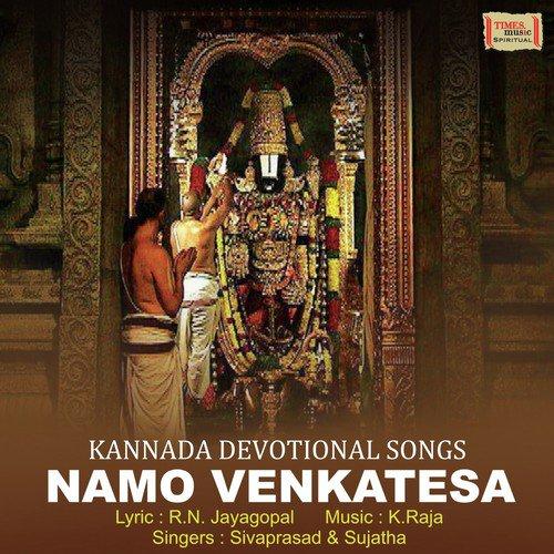 Namo Venkatesha
