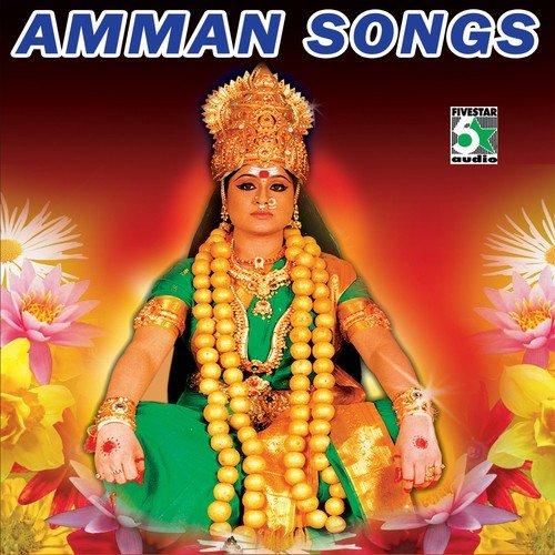 Chellatha chella mariatha | tamil devotional video song | l. R.