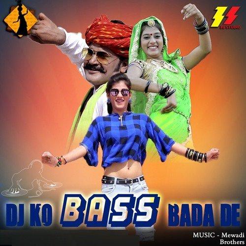 DJ KO Bass Bada De