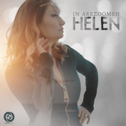 In Arezoomeh - Helen - Download or Listen Free Online - Saavn