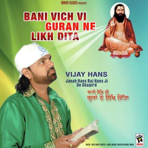 Bani Vich Vi Guran Ne Likh Dita Song - Download Bani Vich Vi