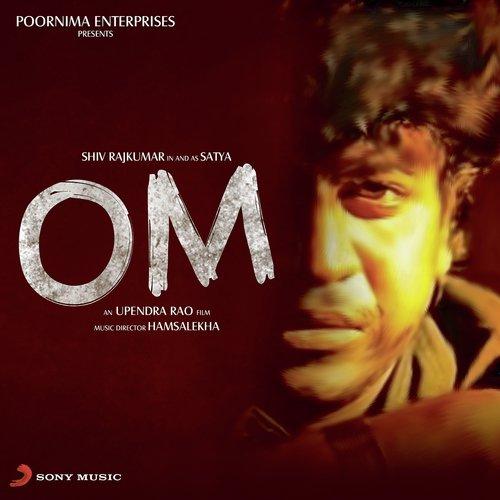 Om (Original Motion Picture Soundtrack)