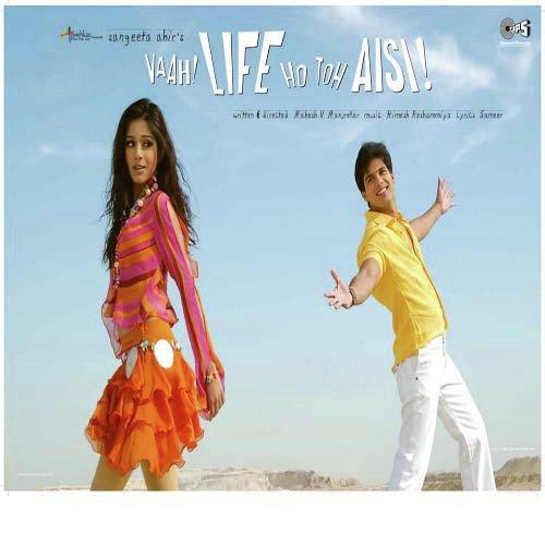 Hanuman Chalisa Song - Download Vaah! Life Ho Toh Aisi Song Online
