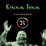 Listen to Bajlo Tomar Alor Benu Songs by Jayanti Dutta