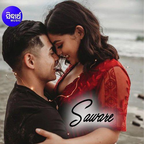 Saware