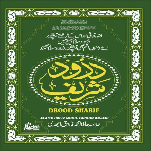 Darood Sharif by Alama Hafiz Mohd  Farooq Amjadi - Download
