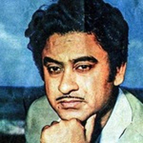 Saavn – Kishore Kumar Songs Download or Listen Free Online