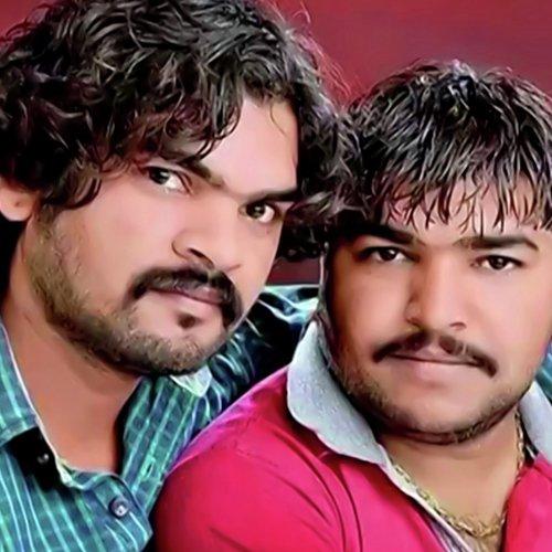 Mewadi Brothers